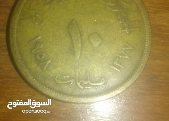 10 مليم عام 1958 بدون مصر نادره