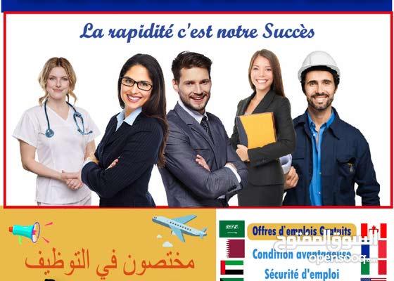 مطلوب عدة اختصاصات للعمل بدول الخليج العربي