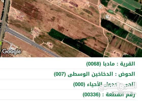ارض للبيع في مادبا مواصفات الأرض في الصورة
