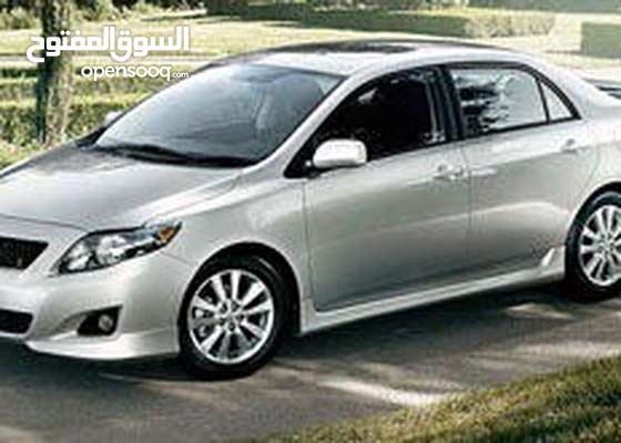 I need Corolla 2008 to 2013