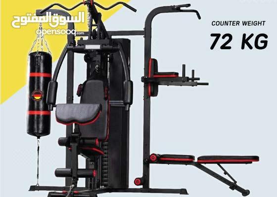 three station home gym machine