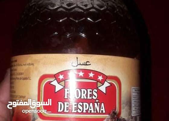 عسل اسباني