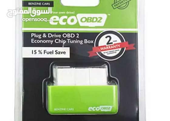 Economy Fuel جهاز تخفيض صرف البنزين 15% لجميع السيارات