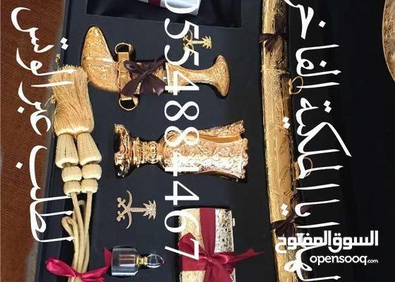 اجمل الهدايا الملكية الفاخرةvip بشوت ملكية فروات ملكية ذات جودة عالية سيوف
