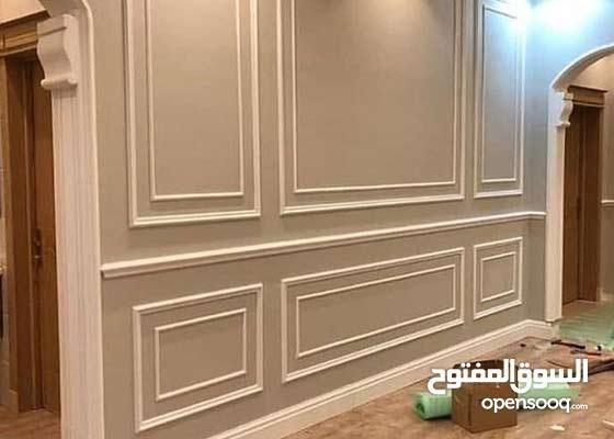 مقاول دهانات وترميم الرياض 0536675624