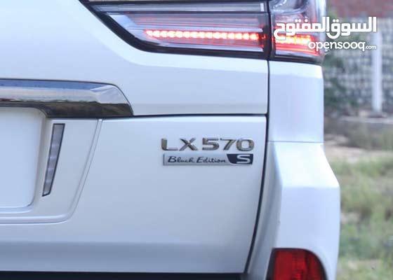 ليكزيس LX570S للشيوخ والأمراء الدبلوماسيين وكبار الشخصيات Global Company