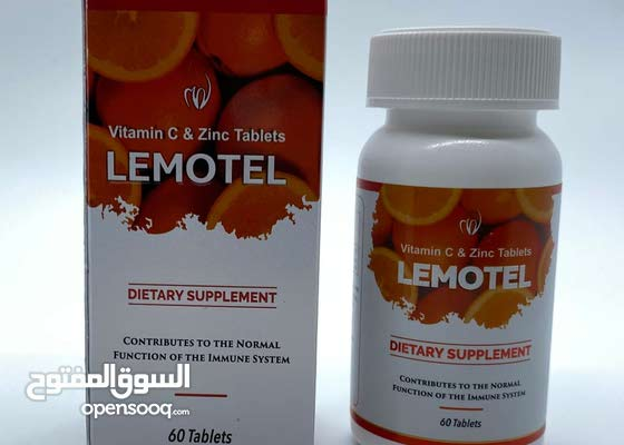lemotel c and zinc