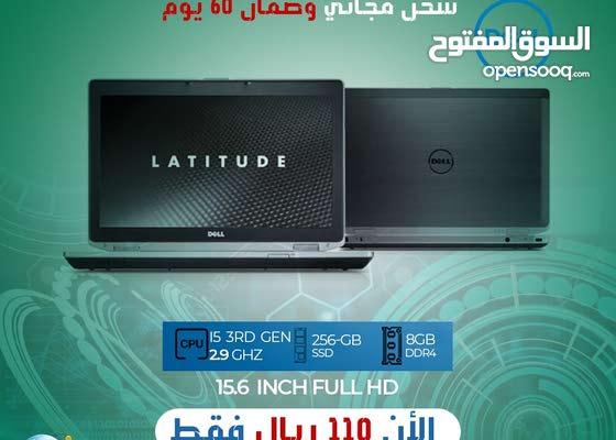 لابتوب Dell مستخدم بـ مواصفات عاليه