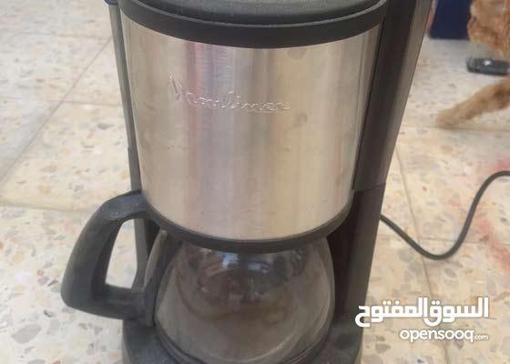 American Coffee Machine 127297738 Opensooq