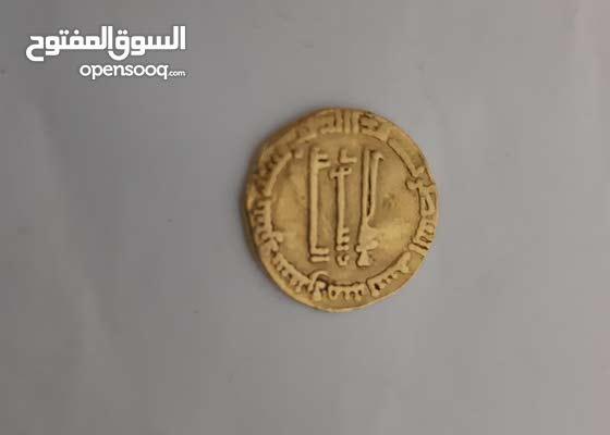عملة ذهبية من العصر العباسي