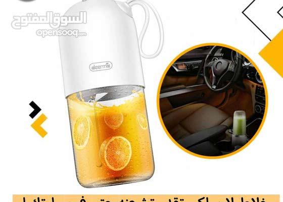 Portable Juicer 300 New خلاط محمول جديد