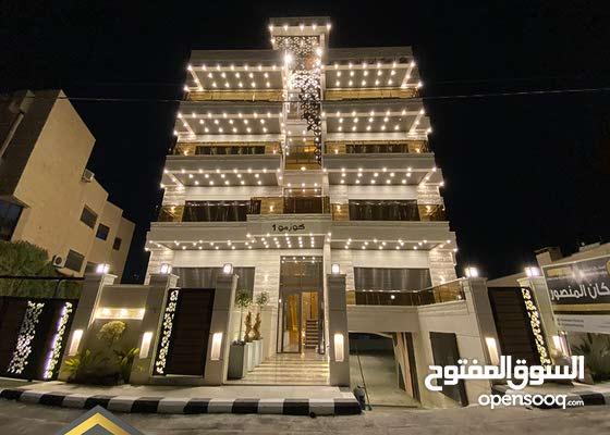 شقة 200/180م2 فاخرة للبيع في منطقة حي الرونق السابع / مشروع كوزمو 1 ( إسكان المنصور )