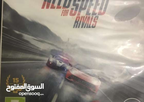 need speed for rivals