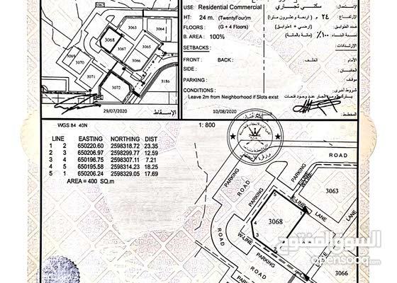 للبيع ارض سكني تجاري كورنر في العامرات / الخامسة 5/1 رخيصه جدا