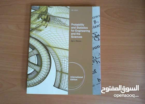University Book( Math )