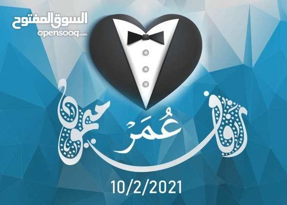 كويك 4 ديزاين kuwaik4design