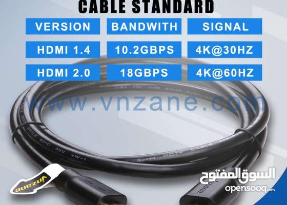 توصيلة HDMI 4K 2.0 5m وكالة