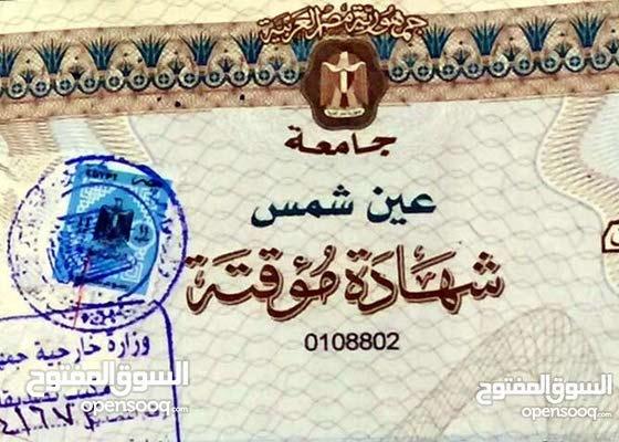 معلمة لغة عربية من التأسيس وحتى المرحلة الثانوية بحي المروه
