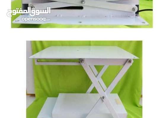 Projector Lift (ceiling mount) - Urgent Sale