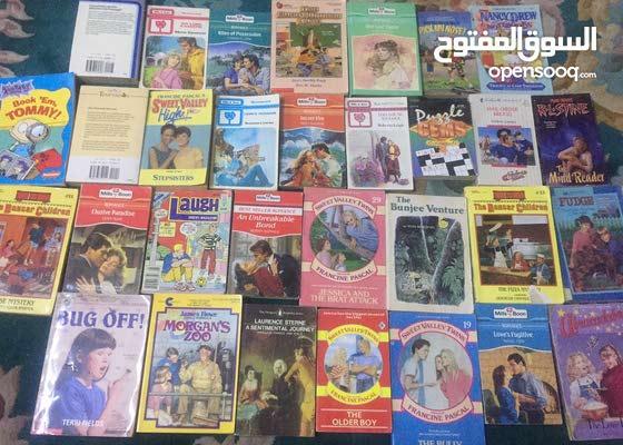 مجموعه من القصص الأجنبية ( 200 قصه )