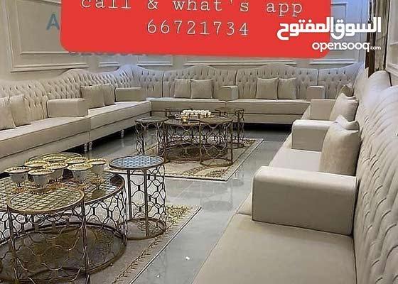Sofa, Chair, Majlish Making & Reparing سجاد_ ستائر _ ورق جدران _أريكة _ المجلس