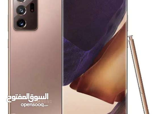 Samsung note 20 ultra 5g, 256 gb,Bronze