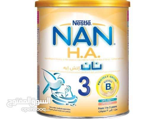 حليب نان اتش ايه رقم 3
