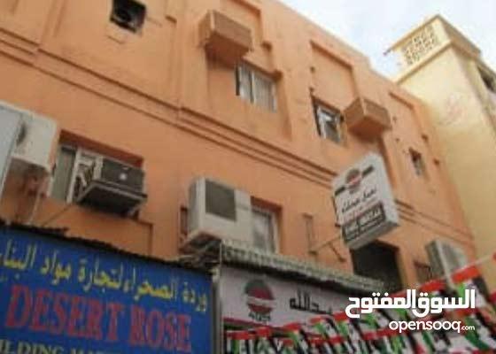 ارخص من العقار الثاني ف سوق نايف دبي