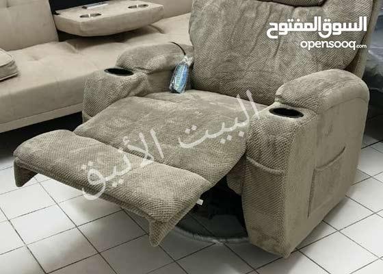 كرسي مساج وهزاز طبي