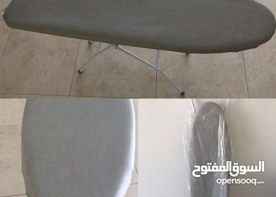 طاولة كوي iron table (used)