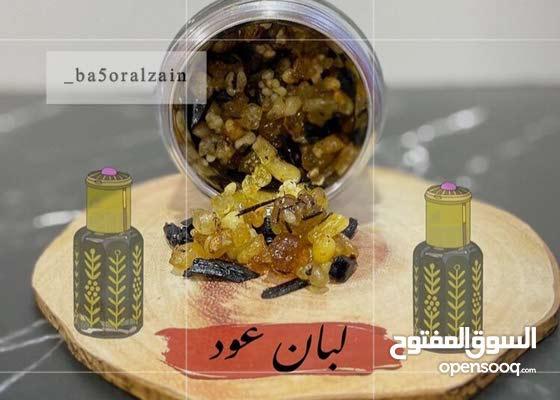 بخور عمان