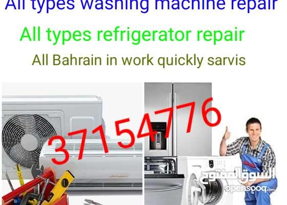 Air Conditioner Repair Maintenance