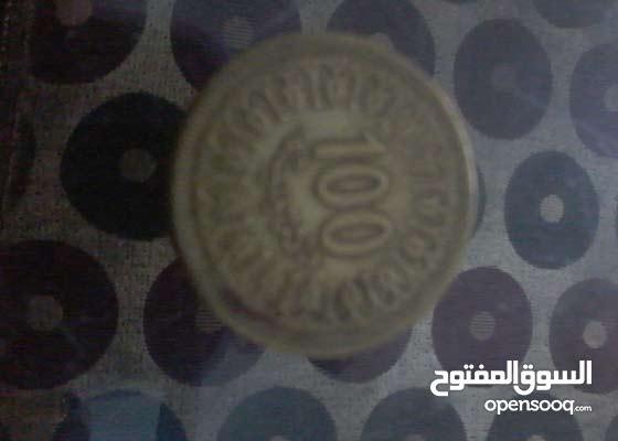 عملة تونسية لعام 1960 مبلادية