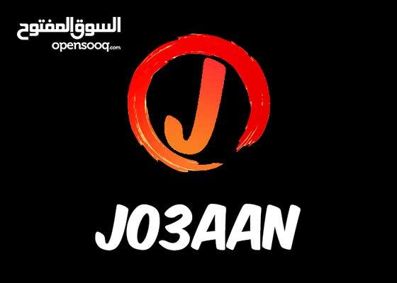 مطلوب مناديب توصيل لتطبيق جوعان Jo3aan في مدينة جدة