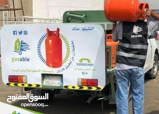 مطلوب مناديب توصيل غاز لتطبيق غازبل في منطقه جدة
