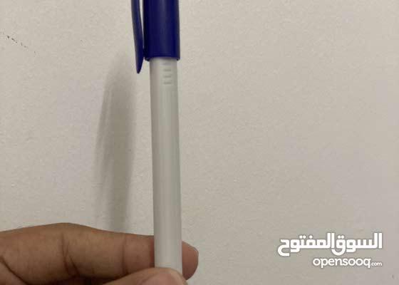 A pen a magical pen