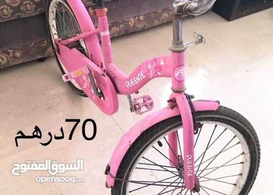 دراجات هوائيه مع دراجة كهربائية