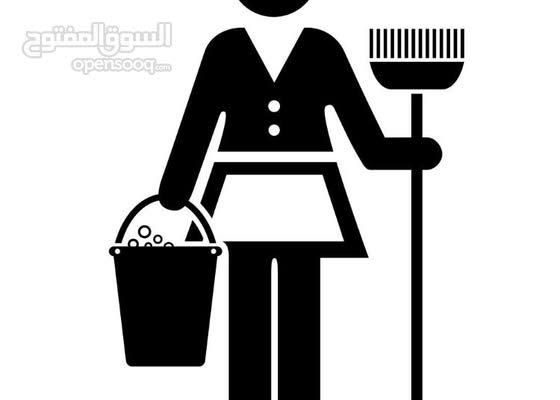 استقدام عاملات منزلية
