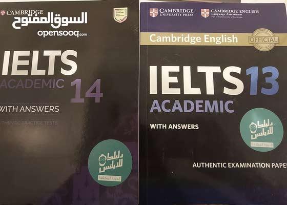 كتب جديدة كامبريدج ايلتس اكاديميك13+14بسعر مغري-Cambridge IELTS Academic books13+14attractive price