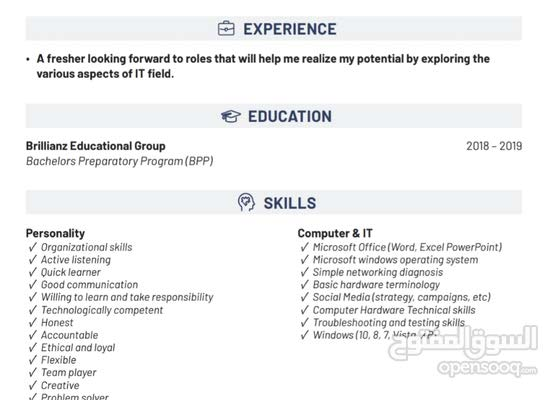need job if any one know pls contact at the cv number