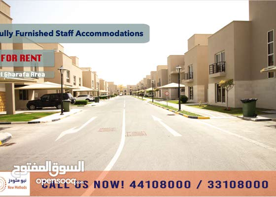 ELEGANT STAFF ACCOMMODATION AT AL GHARAFA - FOR RENT