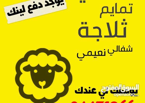 ذبايح الكويت