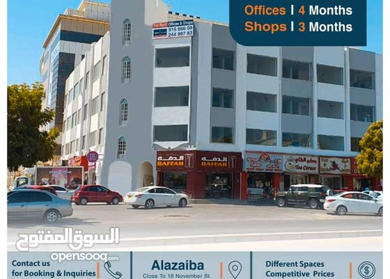Premium Shops and Offices for Rent in 18 Nov Al Azaybah