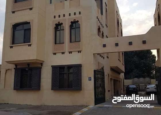 سكن مشترك للشباب العرب