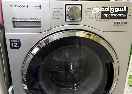 automatic washing machine 95%  dryers