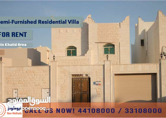 Semi-Furnished Residential Villa at Ain Khalid for Rent