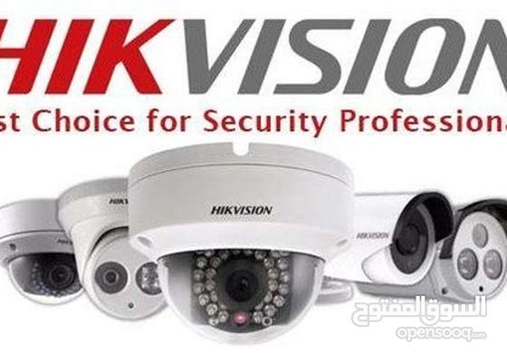 Hikvision 5MP Turbo HD Camera