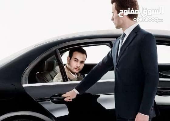 طالب عمل سائق خاص