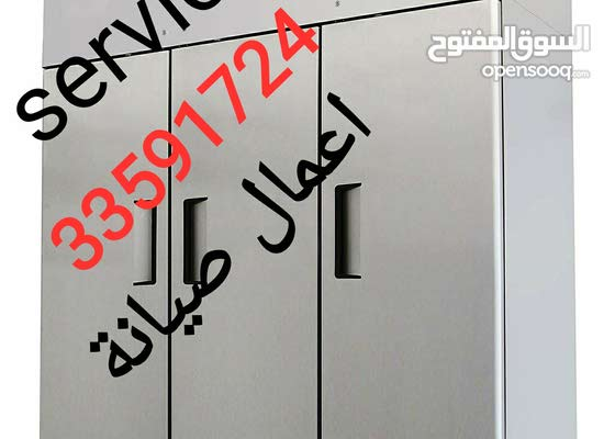 ANY FRIDGE FREEZER RIPAIAR