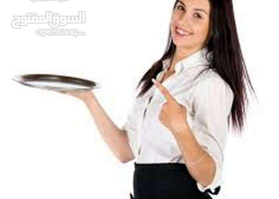 Waitresses required... مطلوب نادلات طعام